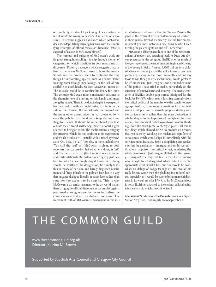 essay media politics